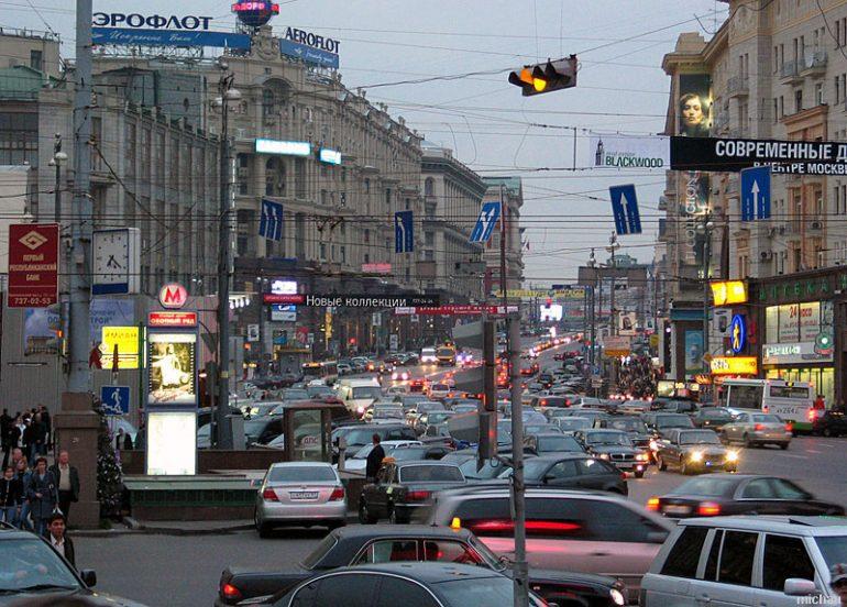 moskvagrad