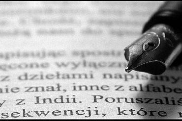 pisac iva uscumlic gretic