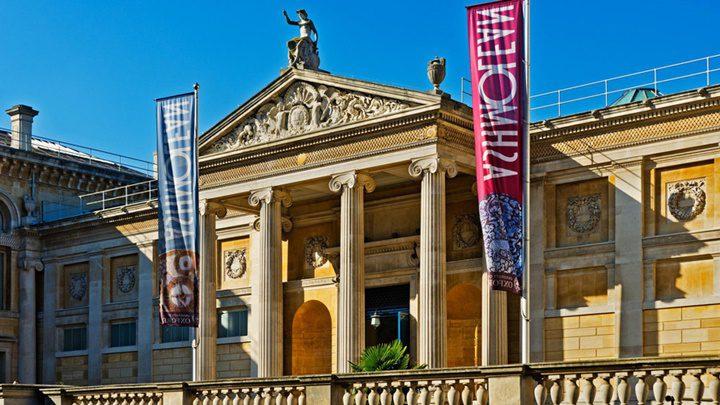 Ashmolean muzej Oxford Foto: Wikipedia