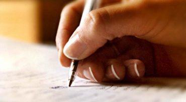 dnevnik rada produtkivnost