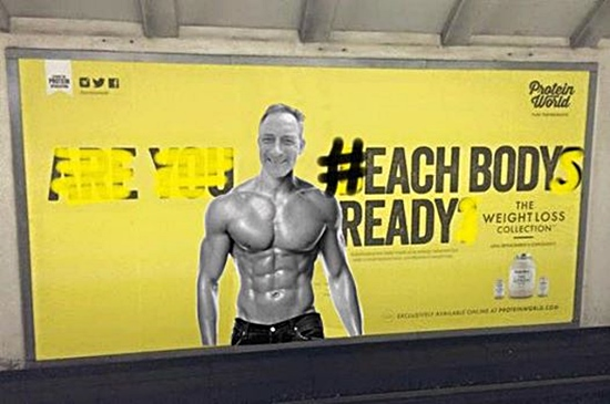 Reklama Are You Beach Body Ready reklama London podzemna željeznica kampanja