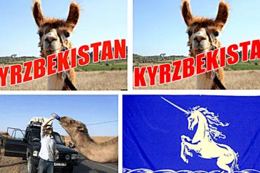 kirzbekistan nepostojeca drzava
