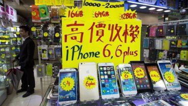 Prodaja IpHone u 2014.